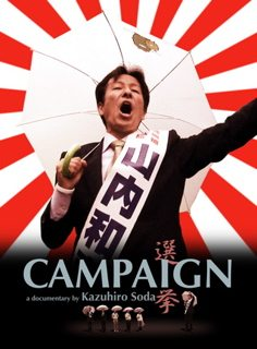 Campaign_1-2.jpg