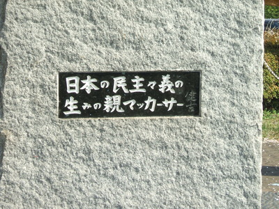 DSCF0471.JPG