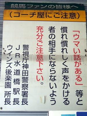 DSCF0728.JPG