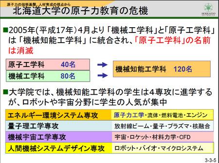 全画面キャプチャ 20110720 82037.bmp.jpg